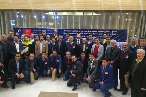Iran SinoCorrugated Exhibition
