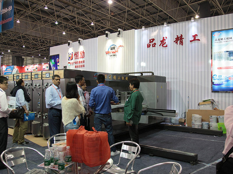 DongGuan SinoCorrugated Exhibition 2014