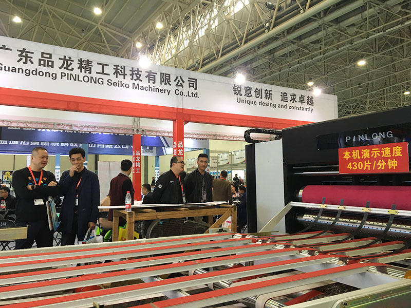 Wuhan SinoCorrugated Exhibition 2017