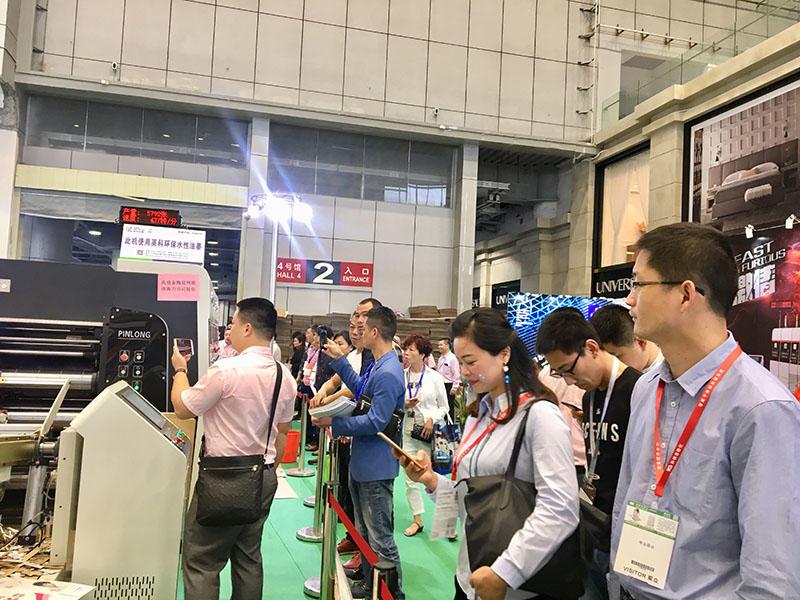 Dongguan SinoCorrugated Exhibition 2018