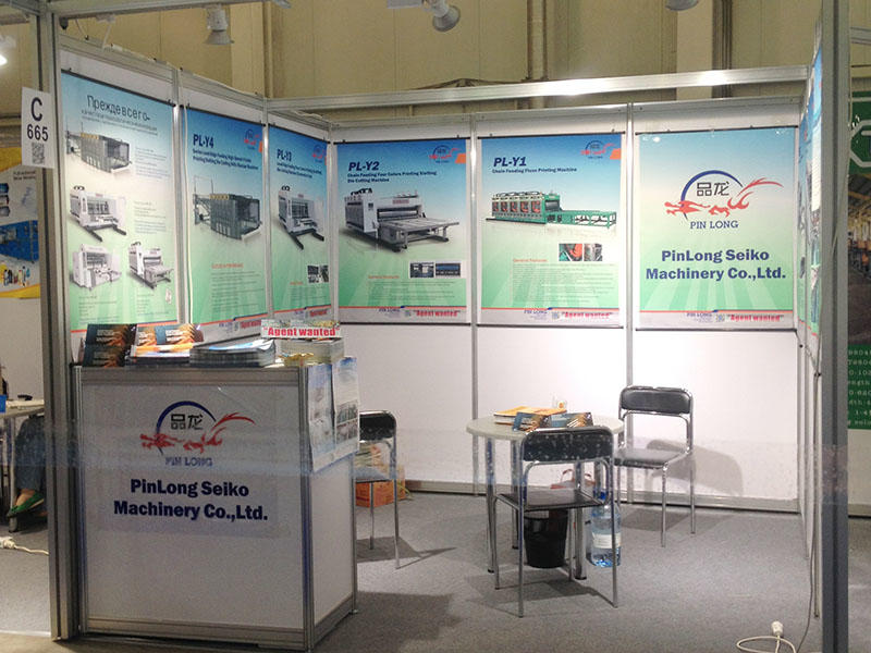 Russia SinoCorrugated Exhibition