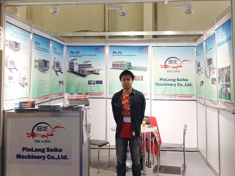 PinLong Array image1
