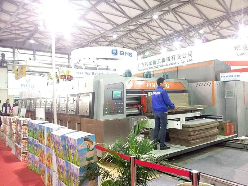 2017 Sino Corrugated Shanghai