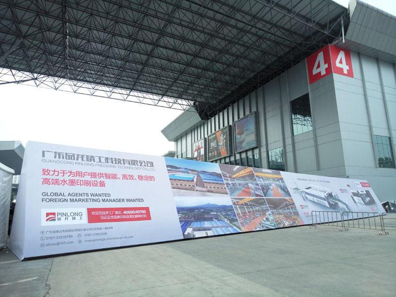 2018 Sino Corrugated Dongguan