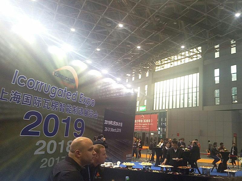 2017 ICorrugated Expo Shanghai