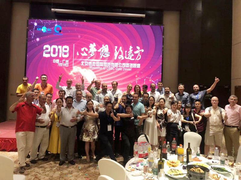 2018 Let Us Go China Activity