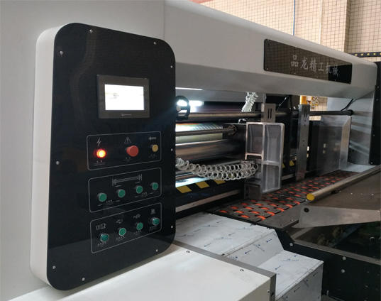PinLong die cutter flexographic machine popular for wrappers-2